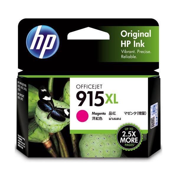 (まとめ)HP HP915XL インクカートリッジマゼンタ 3YM20AA 1個【×5セット】【日時指定不可】