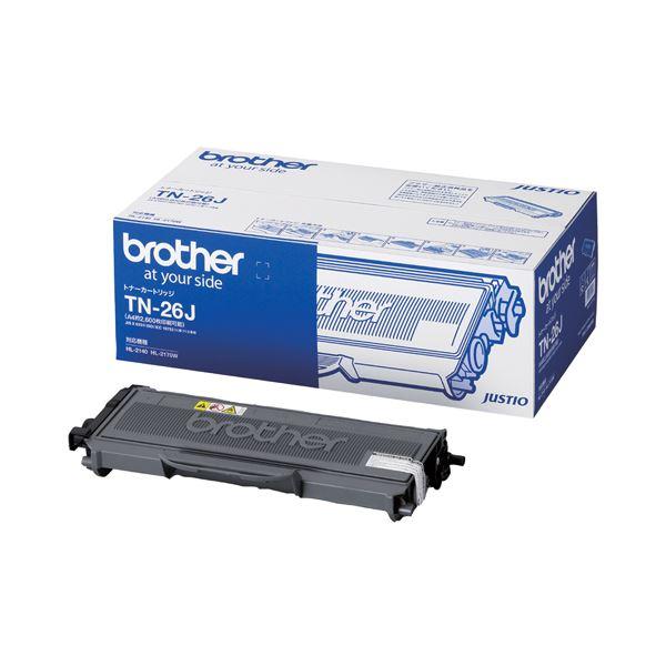 (まとめ)ブラザー BROTHER トナーカートリッジ TN-26J 1個【×3セット】【日時指定不可】