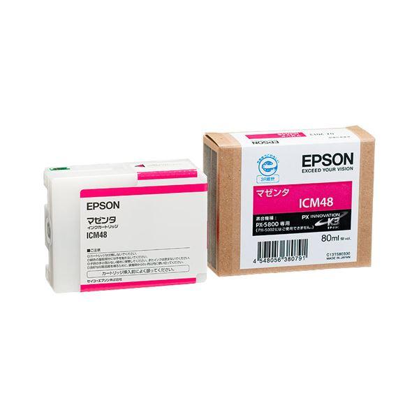 (まとめ) エプソン EPSON PX-P/K3インクカートリッジ マゼンタ 80ml ICM48 1個 【×6セット】【日時指定不可】