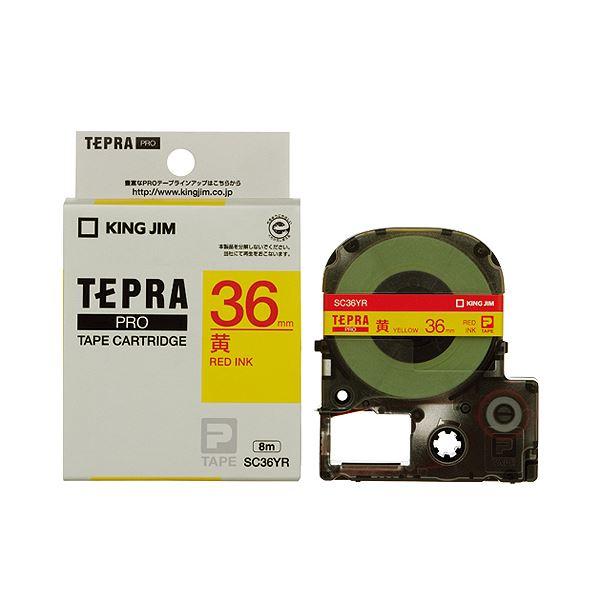 (まとめ) キングジム テプラ PRO テープカートリッジ パステル 36mm 黄/赤文字 SC36YR 1個 【×5セット】【日時指定不可】