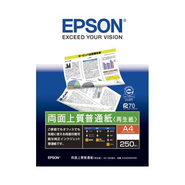 (まとめ) エプソン EPSON 両面上質普通紙<再生紙> A4 KA4250NPDR 1冊(250枚) 【×30セット】【日時指定不可】