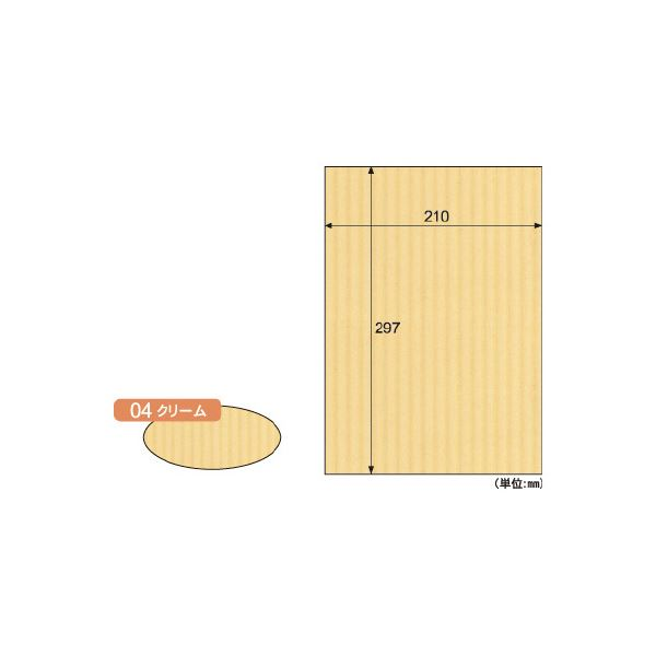 (まとめ)リップルボード薄口A4 クリーム【×30セット】【日時指定不可】