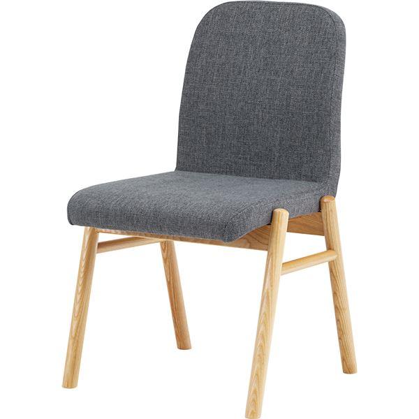 ダイニングチェア/食卓椅子 2脚セット 【ダークグレー】 幅53cm×奥行60cm×高さ85cm×座面高45cm 木製素材 〔リビング〕【日時指定不可】