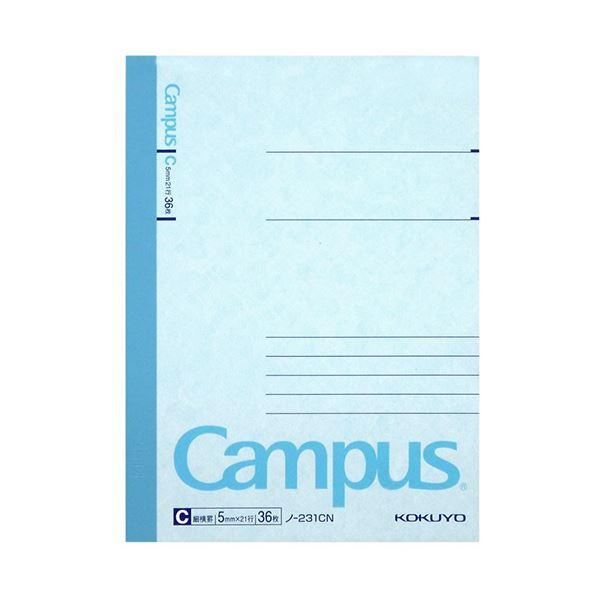 (まとめ) コクヨ キャンパスノート(細横罫) B7 C罫 36枚 ノ-231CN 1セット(20冊) 【×10セット】【日時指定不可】