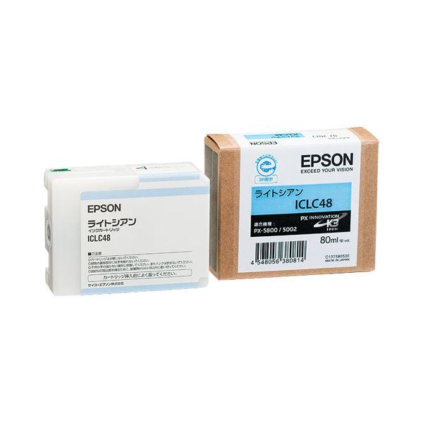 (まとめ) エプソン EPSON PX-P/K3インクカートリッジ ライトシアン 80ml ICLC48 1個 【×6セット】【日時指定不可】