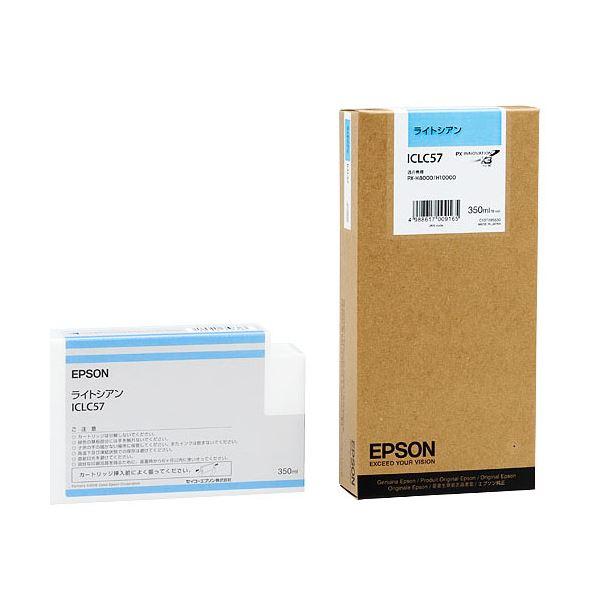 (まとめ) エプソン EPSON PX-P/K3インクカートリッジ ライトシアン 350ml ICLC57 1個 【×10セット】【日時指定不可】