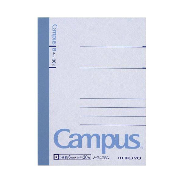(まとめ) コクヨ キャンパスノート(中横罫) A7変形 B罫 30枚 ノ-242B 1セット(20冊) 【×10セット】【日時指定不可】