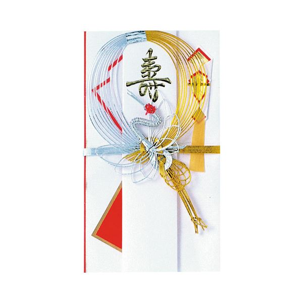 (まとめ) 赤城 みやび金封 キ328 1枚 【×30セット】【日時指定不可】