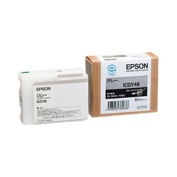 (まとめ) エプソン EPSON PX-P/K3インクカートリッジ グレー 80ml ICGY48 1個 【×6セット】【日時指定不可】