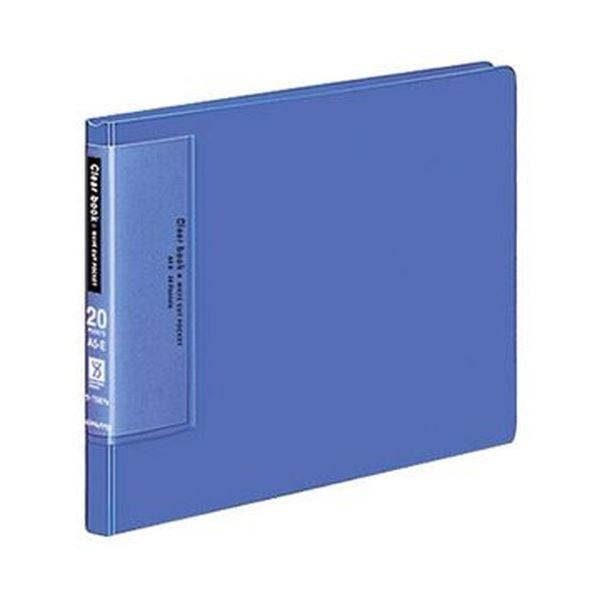 (まとめ)コクヨ クリヤーブック(ウェーブカットポケット・固定式)A5ヨコ 20ポケット 背幅17mm 青 ラ-T567B 1セット(4冊)【×5セット】【日時指定不可】