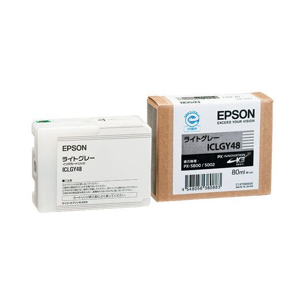 (まとめ) エプソン EPSON PX-P/K3インクカートリッジ ライトグレー 80ml ICLGY48 1個 【×6セット】【日時指定不可】