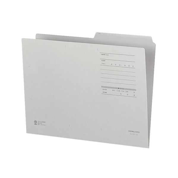 (まとめ)コクヨ 1/2カットフォルダー(カラー・Fタイプ)A4 グレー A4-2FF-M 1セット(10冊)【×10セット】【日時指定不可】