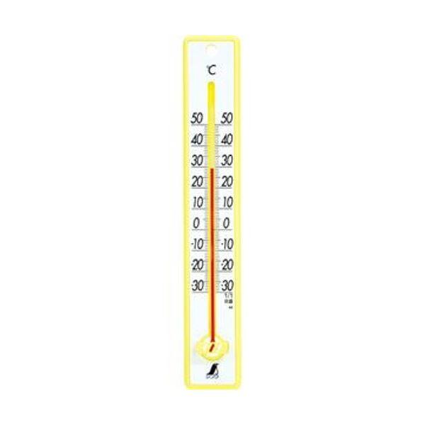 (まとめ)シンワ 寒暖計 25cm イエロー48357 1個【×20セット】【日時指定不可】