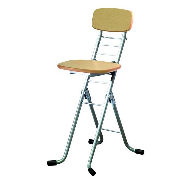 折りたたみ椅子 【2脚セット ナチュラル×シルバー】 幅35cm 日本製 高さ6段調節 スチールパイプ 『リリィチェアM』【代引不可】【日時指定不可】