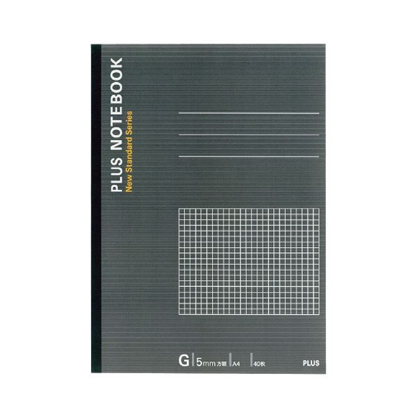 (まとめ) プラス ノートブック A4G罫5mm方眼 40枚 グレー NO-204GS 1冊 【×50セット】【日時指定不可】