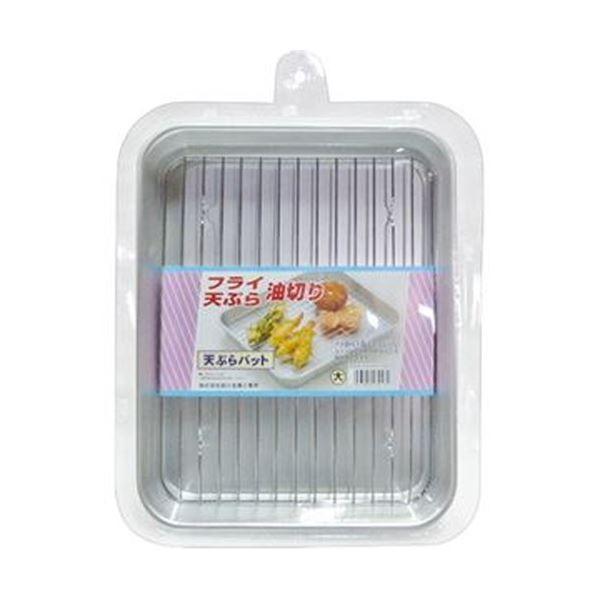(まとめ)前川金属工業所 天ぷらバット 中 1個【×10セット】【日時指定不可】