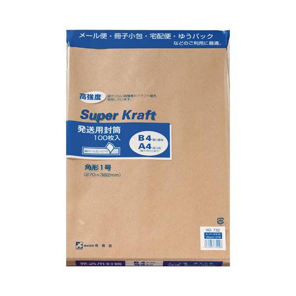 (まとめ) ピース 発送用封筒スーパークラフト テープ付 角1 100g/m2 732-00 1パック(100枚) 【×10セット】【日時指定不可】