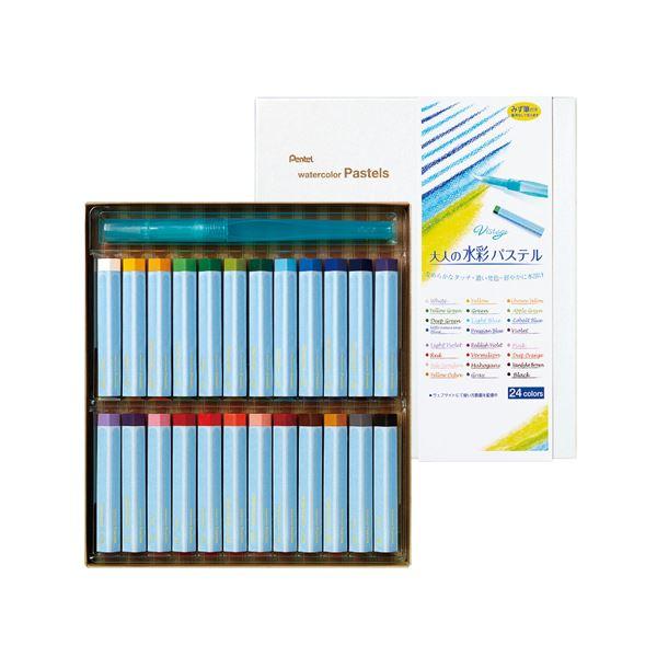 (まとめ) ぺんてる 大人の水彩パステル 24色 みず筆付き【×5セット】【日時指定不可】