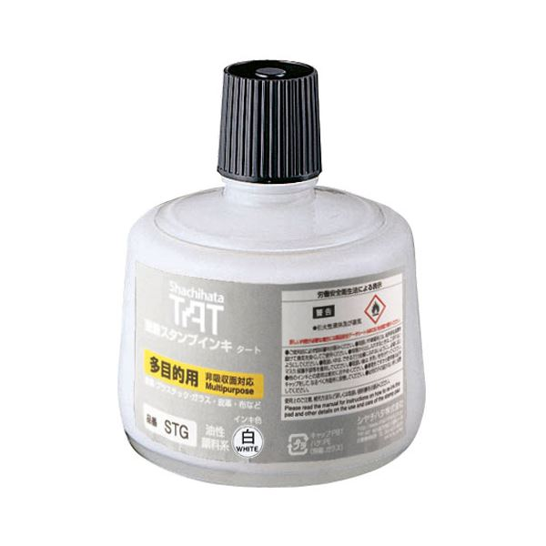(まとめ)シヤチハタ 強着スタンプインキ タート(多目的タイプ) 大瓶 330ml 白 STG-3 1個【×3セット】【日時指定不可】