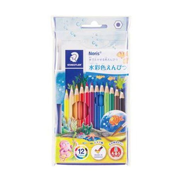 (まとめ)ステッドラー ノリスクラブ 水彩色鉛筆12色セット 14410NC12P 1パック【×20セット】【日時指定不可】