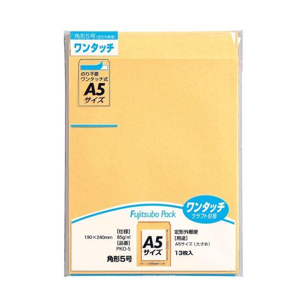 (まとめ)マルアイ ワンタッチ封筒 PKO-5 角5 13枚【×100セット】【日時指定不可】