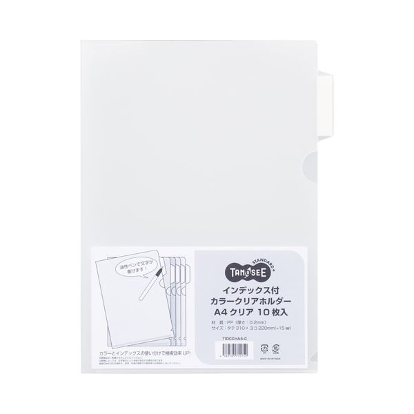 (まとめ) TANOSEEインデックス付カラークリアホルダー A4 クリア 1セット(30枚:10枚×3パック) 【×10セット】【日時指定不可】