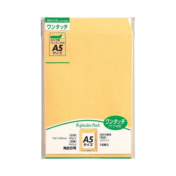 (まとめ)マルアイ ワンタッチ封筒 PKO-6 角6 15枚【×100セット】【日時指定不可】