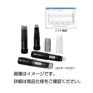 USBデータロガー ELUSB-2LCD+【日時指定不可】