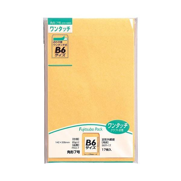 (まとめ)マルアイ ワンタッチ封筒 PKO-7 角7 17枚【×100セット】【日時指定不可】