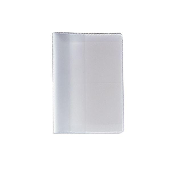 (まとめ) リヒトラブ おくすり手帳ホルダー A6HM5532 1セット(20枚) 【×10セット】【日時指定不可】
