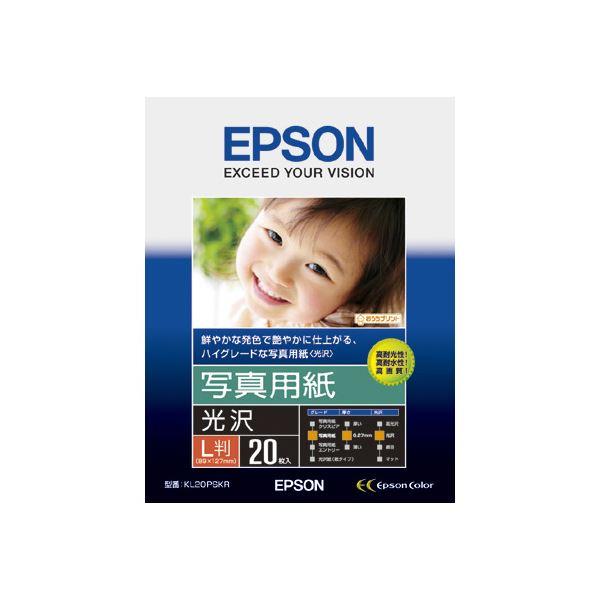 (まとめ) エプソン 写真用紙[光沢]L判 KL20PSKR 1冊(20枚) 【×30セット】【日時指定不可】