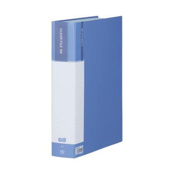 (まとめ)TANOSEE クリヤーファイル(台紙入)A4タテ 100ポケット 背幅62mm ブルー 1冊【×10セット】【日時指定不可】