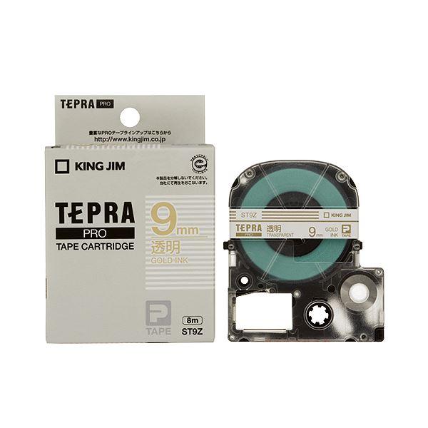 (まとめ) キングジム テプラ PRO テープカートリッジ 9mm 透明/金文字 ST9Z 1個 【×10セット】【日時指定不可】