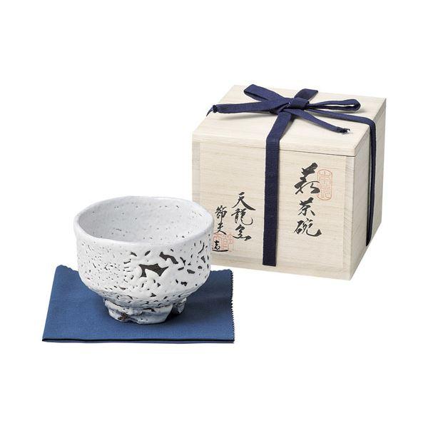 原節夫作 白萩楽形茶碗 K91305110【日時指定不可】