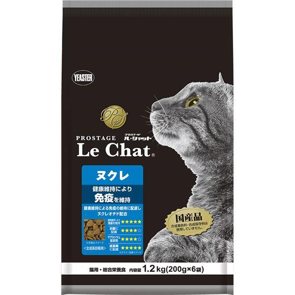 (まとめ)プロステージ ル・シャット ヌクレ 1.2kg(200g×6袋)【×6セット】【ペット用品・猫用フード】【日時指定不可】