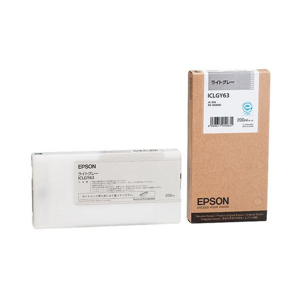 (まとめ) エプソン EPSON インクカートリッジ ライトグレー 200ml ICLGY63 1個 【×10セット】【日時指定不可】