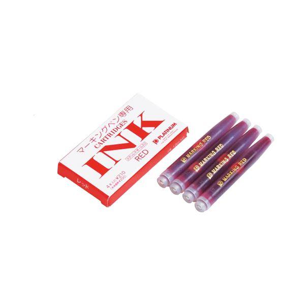 (まとめ) プラチナソフトペン専用カートリッジインク レッド SPM-200 #2 1ケース(4本) 【×50セット】【日時指定不可】