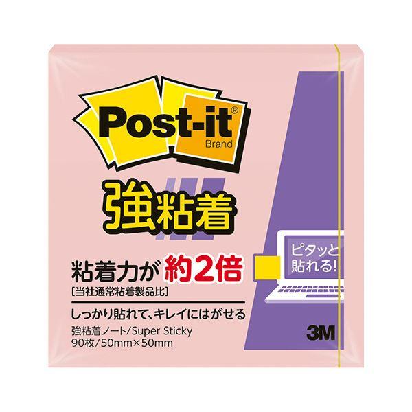 (まとめ) 3M ポスト・イット 強粘着ノートパステルカラー 50×50mm ピンク 650SS-RPP 1冊 【×50セット】【日時指定不可】