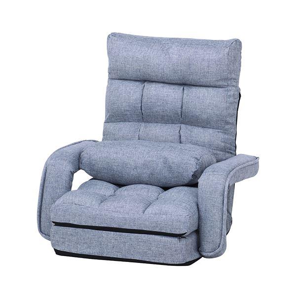 4WAY 座椅子/フロアチェア 【グレー】 幅40cm 肘付き 42段ギア スチール 〔リビング ダイニング 店舗 飲食店〕【代引不可】【日時指定不可】
