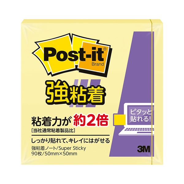 (まとめ) 3M ポスト・イット 強粘着ノートパステルカラー 50×50mm イエロー 650SS-RPY 1冊 【×50セット】【日時指定不可】