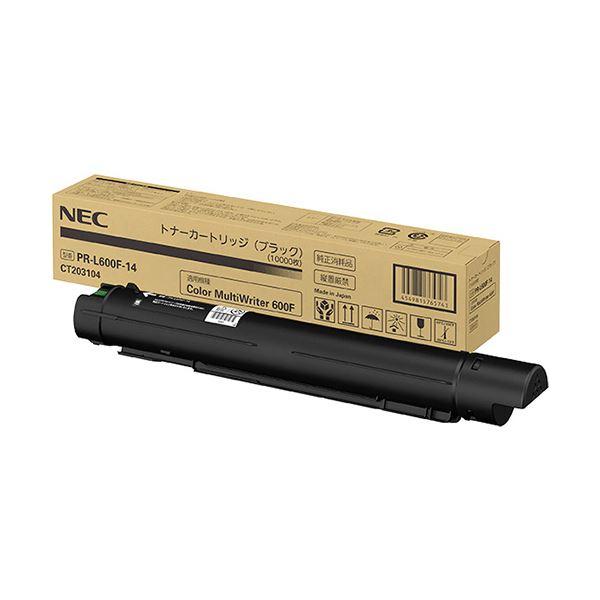 NEC トナーカートリッジ ブラックPR-L600F-14 1個【日時指定不可】