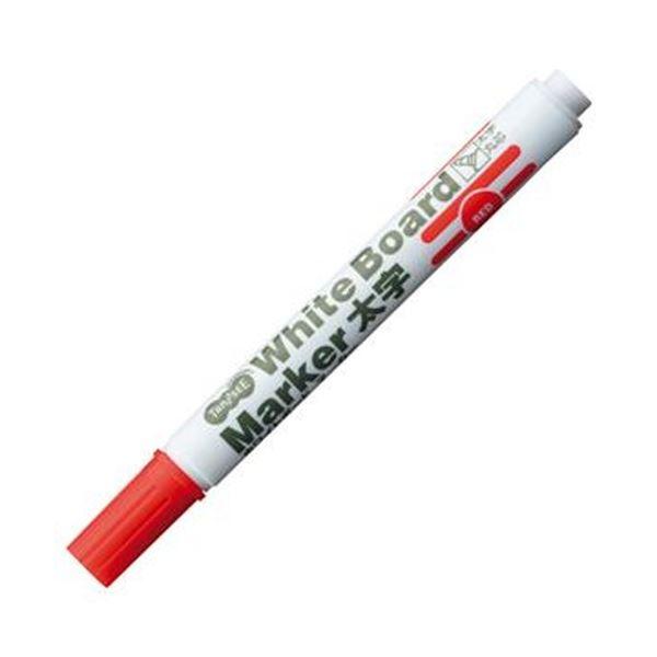 (まとめ)TANOSEE ホワイトボードマーカー太字 丸芯 赤 1セット(12本)【×20セット】【日時指定不可】