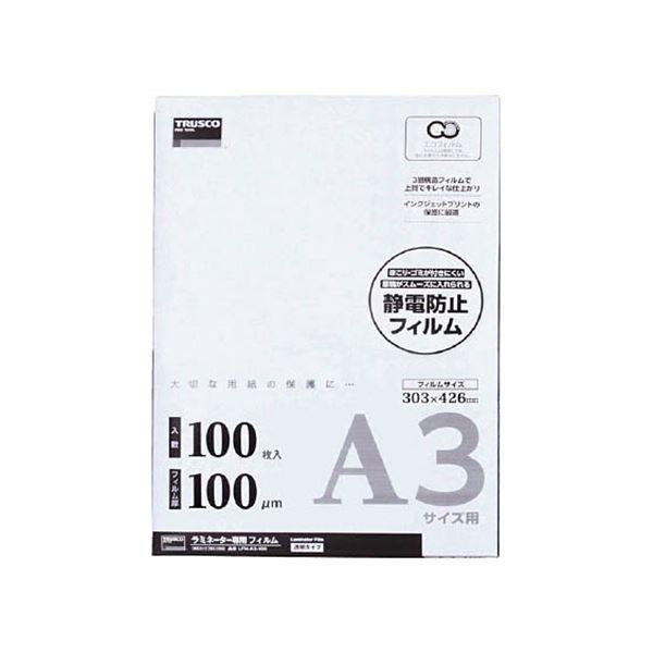 (まとめ) TRUSCO ラミネートフィルム A3100μ LFM-A3-100 1箱(100枚) 【×5セット】【日時指定不可】