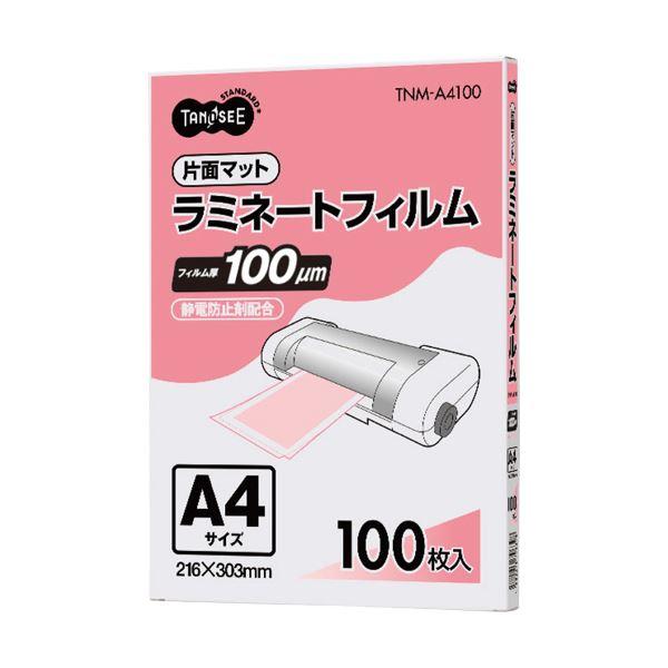(まとめ) TANOSEE ラミネートフィルム A4 マットタイプ(片面つや消し) 100μ 1パック(100枚) 【×5セット】【日時指定不可】