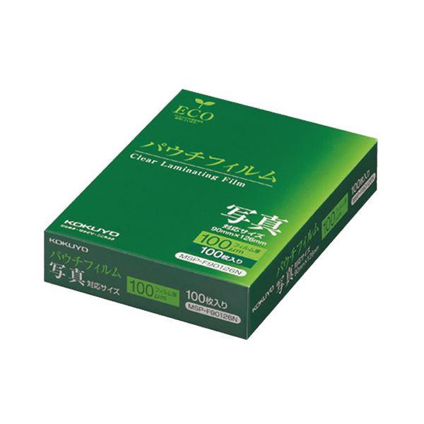(まとめ) コクヨ パウチフィルム 写真サイズ用100μ MSP-F90126N 1パック(100枚) 【×5セット】【日時指定不可】