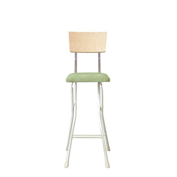 折りたたみ椅子 【同色2脚セット ナチュラル×グリーン×ミルキーホワイト】 幅37cm 日本製 スチールパイプ 『アッシュウッドチェア ハイ』【代引不可】【日時指定不可】