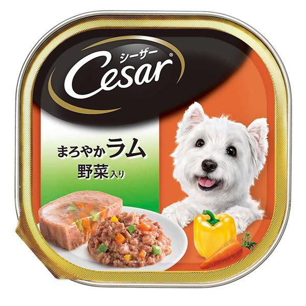 (まとめ)シーザー まろやかラム 野菜入り 100g【×96セット】【ペット用品・犬用フード】【日時指定不可】