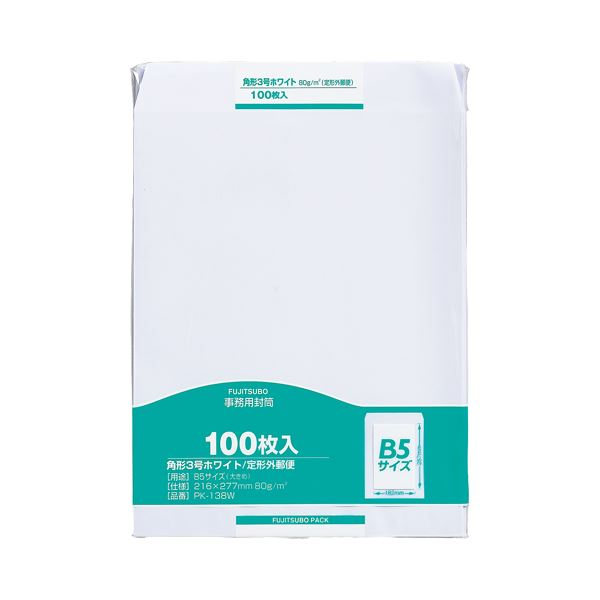 (まとめ)マルアイ 事務用封筒 PK-138W 角3 白 100枚【×30セット】【日時指定不可】