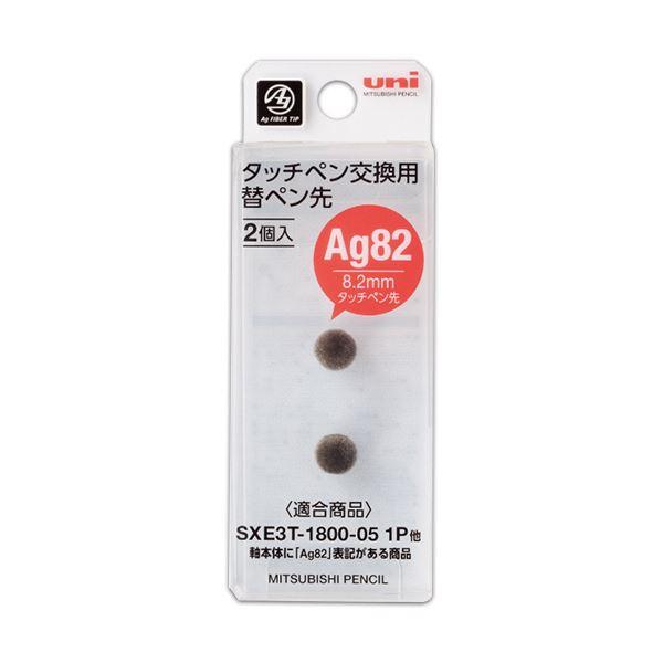 (まとめ) 三菱鉛筆 ジェットストリーム スタイラスタッチペン交換用替ペン先 STT2002P 1パック(2個) 【×30セット】【日時指定不可】