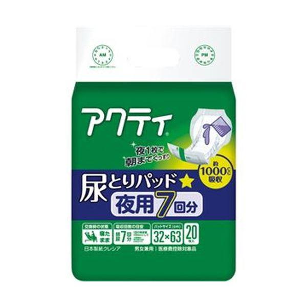 (まとめ)日本製紙 クレシア アクティ 尿とりパッド夜用7回分 1パック(20枚)【×10セット】【日時指定不可】